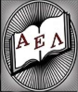 Alpha Epsilon Lambda