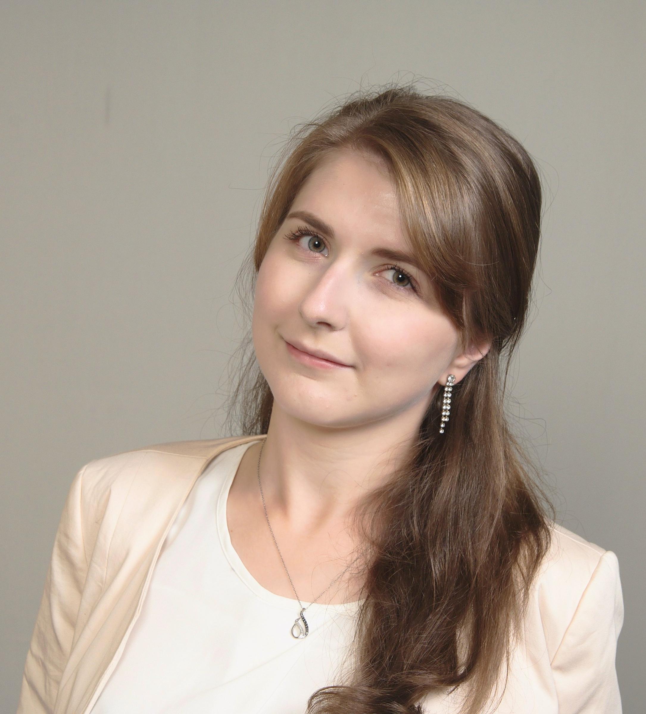 Treasurer: Jacqueline Schneiber